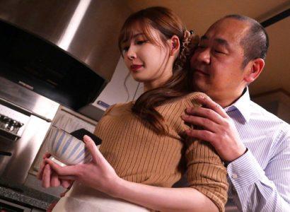 Cuộc hôn nhân không hạnh phúc của Tsumugi Akari
