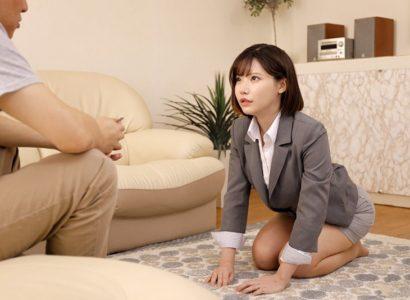 Địt chị dâu Eimi Fukada nứng lồn phê quá